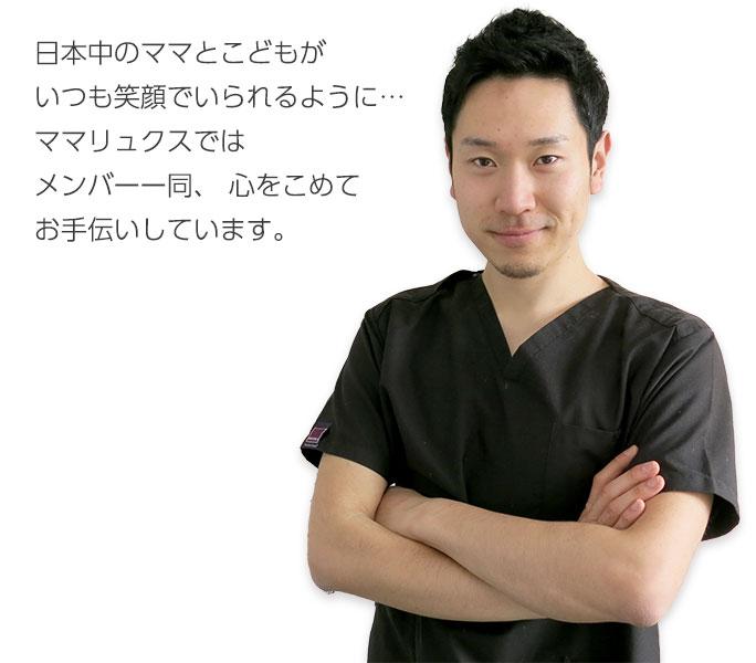 mamaluxe 代表 宮田雄平