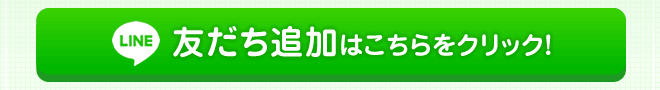 愛知県豊明市産前産後整体院