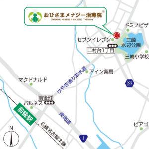治療院案内地図
