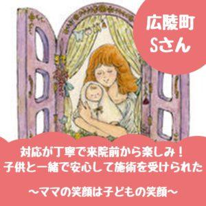 産後骨盤矯正,広陵町,奈良,Nino治療院