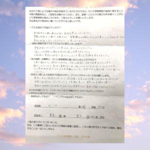 【ママの喜びの声】N.M 様 手紙