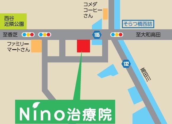 産前産後専門整体Nino治療院の地図