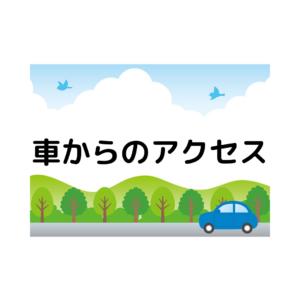 Ikeda