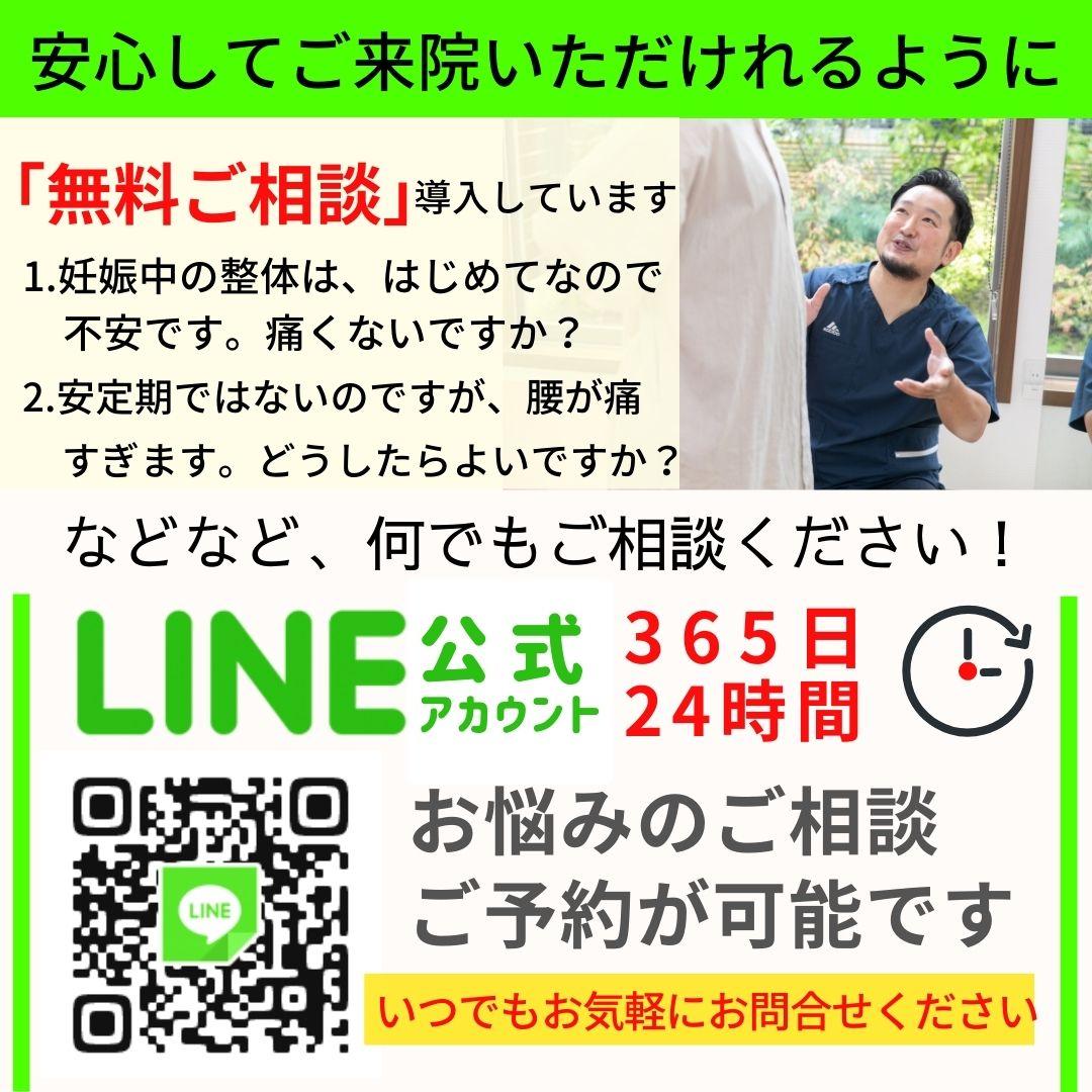 岡本mameラボLINE公式アカウント